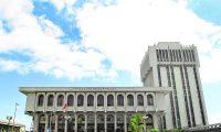 La magistratura 2015-2019 de CSJ y Apelaciones se ha prolongado por la falta de elección del Congreso. (Foto Prensa Libre: Hemeroteca PL)