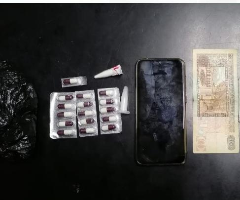 Dinero y colmillos de cocaína fueron incautados por la PNC durante detenciones. Foto Prensa Libre: Cortesía PNC