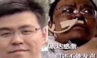 Hu Weifeng, uno de los médicos afectados por cambios en el color de la piel, murió en China. (Foto Prensa Libre: Hemeroteca PL)