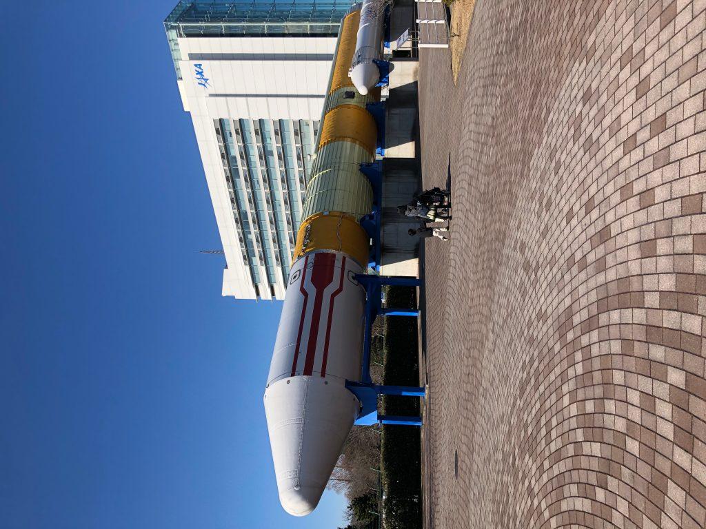 Centro espacial de la Agencia Japonesa de Exploración Aeroespacial -JAXA- en Tsukuba. (Foto Prensa Libre: Daniel Guillén Flores)