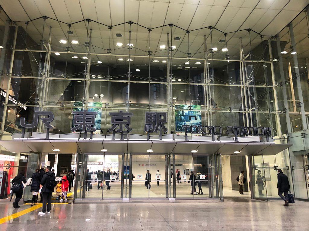 Ingreso a la estación del tren de Tokyo ubicada en el distrito comercial Marunouchi en Chiyoda. (Foto Prensa Libre: Daniel Guillén Flores)