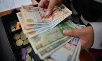 El Mides informó que la IVE giró un oficio a las instituciones bancarias para prevenir y reprimir el financiamiento del terrorismo, respecto de las transacciones relacionadas con la entrega del beneficio, correspondiente al Fondo Bono Familia. (Foto Prensa Libre: Hemeroteca)