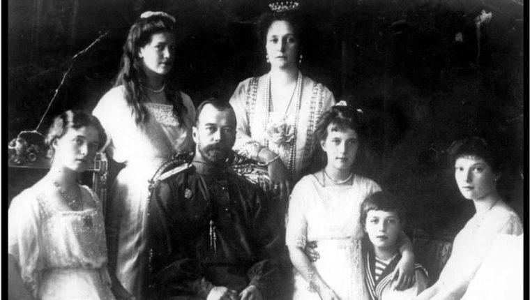 La familia imperial rusa fue asesinada el 18 de julio de 1918.