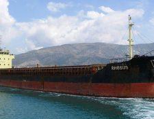 En 2013, un barco con bandera de Moldavia que transportaba nitrato de amonio llegó al puerto de Beirut.