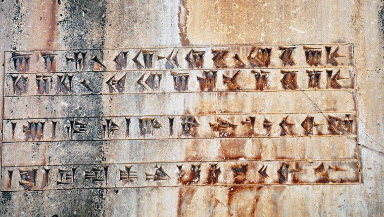 ¿Grafiti de la civilización aqueménida del siglo VI a.C.? Más bien una inscripción cuneiforme de esa civilización, en el palacio real de Ciro el Grande, Pasargad (Lista del Patrimonio Mundial de la Unesco, 2004), Irán. Foto Getty Images