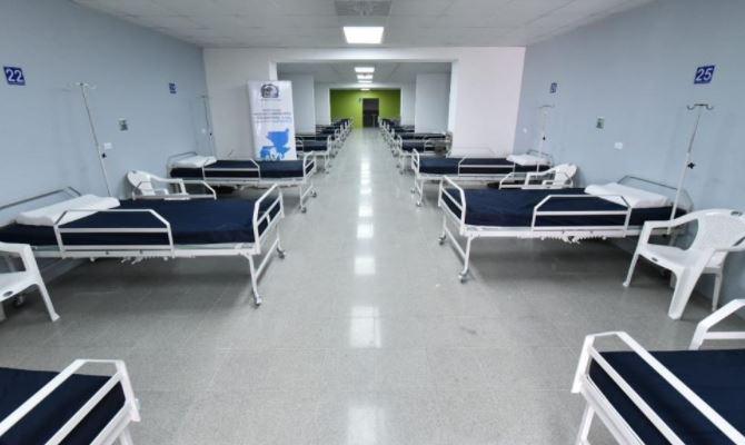 Hospitales temporales para atender covid-19 tienen escasa ejecución de su presupuesto