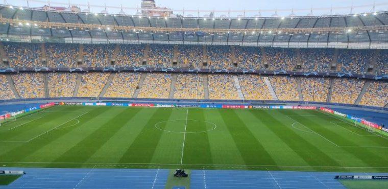 Dinamo Kiev vs Juventus: pronóstico y cuándo juegan por la ...  |Dinamo Kiev- Juventus