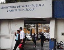 El Ministerio de Salud busca prevenir actos de corrupción. (Foto Prensa Libre: Hemeroteca PL)