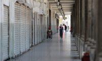 Negocios cerrados en el portal del comercio en la zona 1, debido al toque de queda por lo del Coronavirus   Fotograf'a. Erick Avila:                   26/03/2020