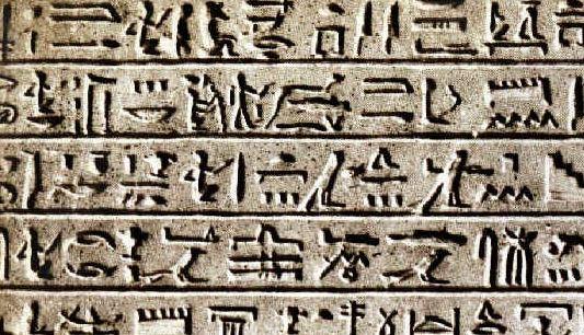 Descubrimiento es clave para entender el proceso de escritura de la humanidad. (Foto referencial: Hemeroteca PL)