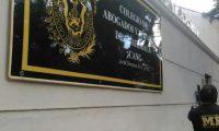 El Colegio de Abogados publicó en el diario oficial las bases para participar en próximas elecciones. (Foto: Hemeroteca PL)
