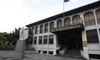 Fachada de la Corte de Constitucionalidad. Foto Prensa Libre: Hemeroteca.
