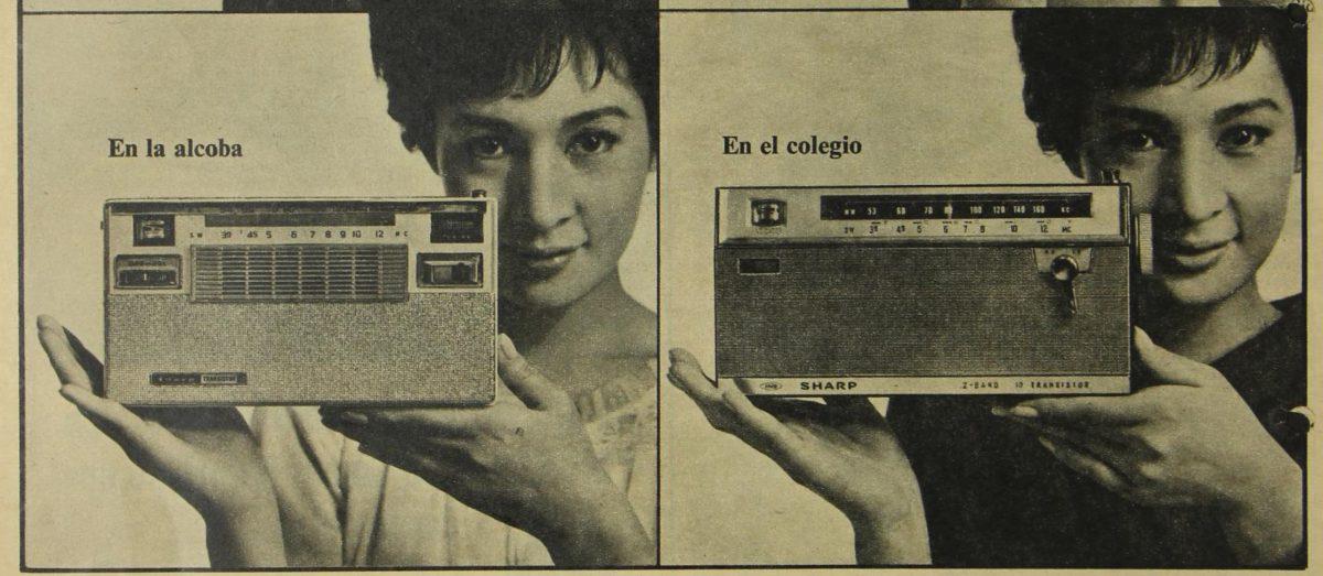 ¿Qué tecnología reinaba en la década de 1960?