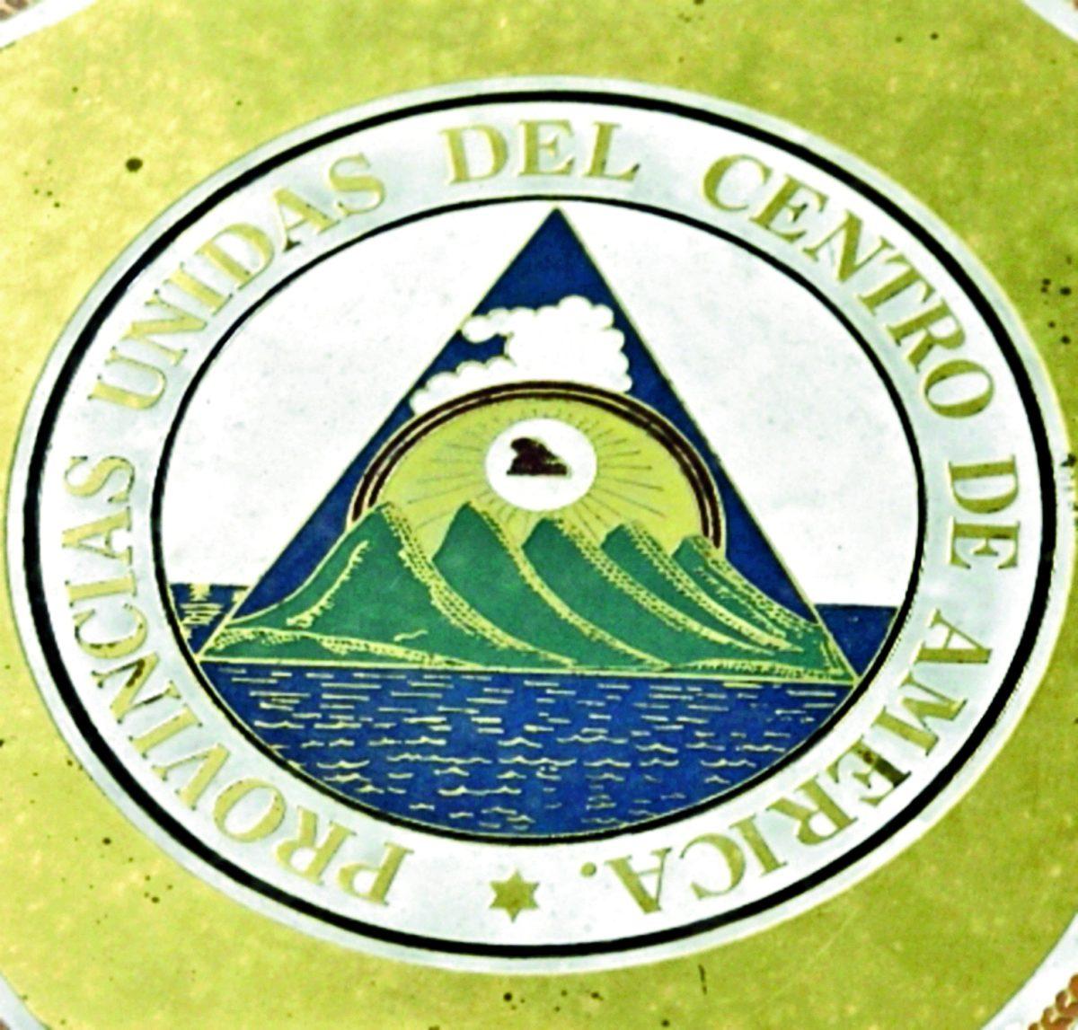 Historia de Guatemala: Surge la Federación Centroamericana, 1 de julio de 1823