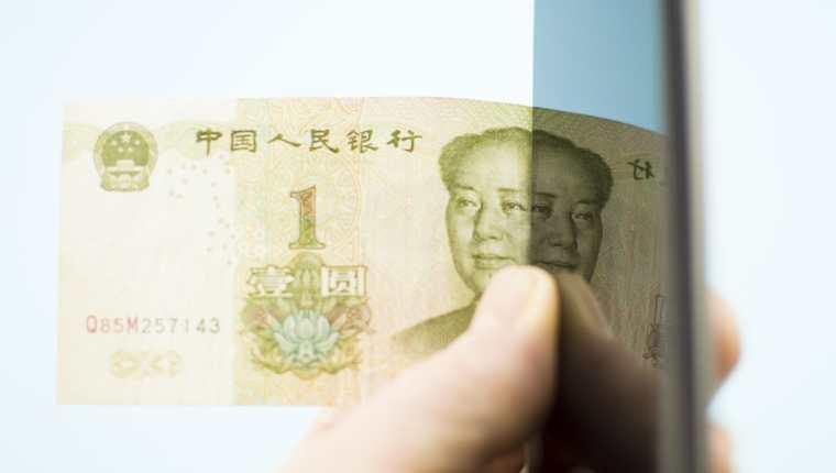 China pretende digitalizar el yuan, su moneda nacional.