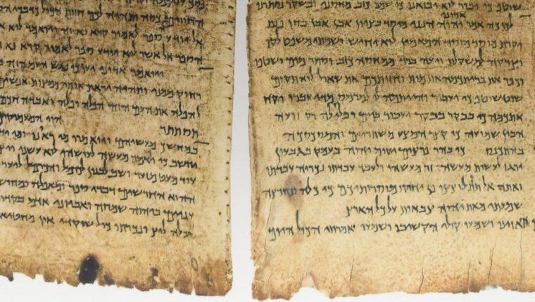 Los Rollos del Mar Muerto son más de 900 manuscritos, la mayoría escritos en hebreo, que sirven de testimonio de los textos bíblicos más antiguos que se conozcan. (GETTY IMAGES)