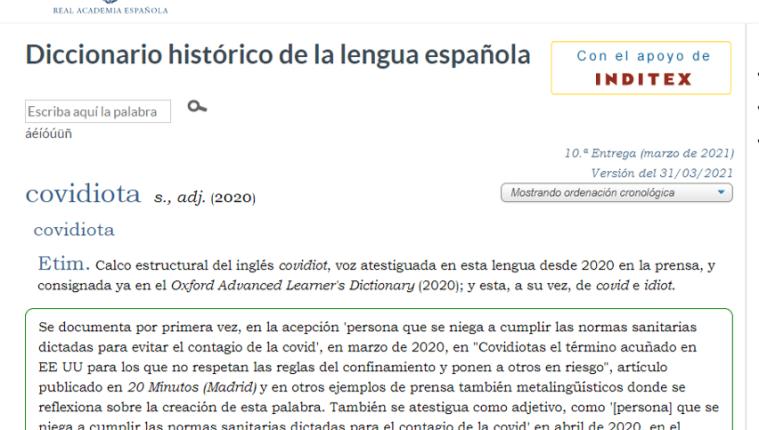 Las nuevas palabras que añadió el diccionario histórico de la lengua española