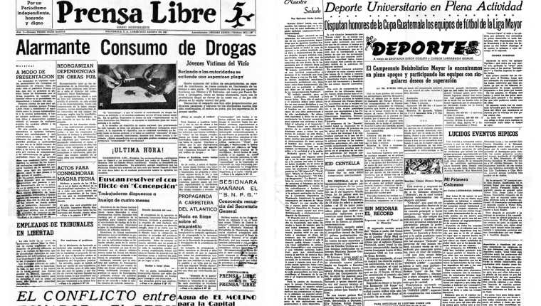 El primer ejemplar de Prensa Libre salió como vespertino. (Foto Prensa Libre: Hemeroteca PL).