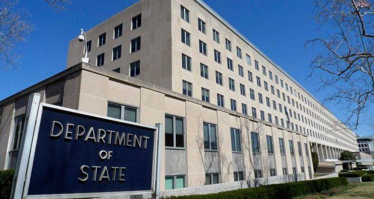 EL MP informó que las pesquisas se basarán en los nombres que aparecen en la lista de señalados por el Departamento de Estado de EE. UU.  (Foto: AFP)