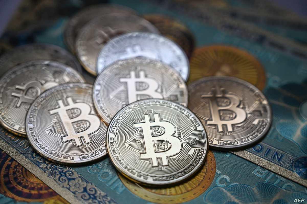 El Salvador publica normas técnicas que buscan facilitar la aplicación de la Ley Bitcóin