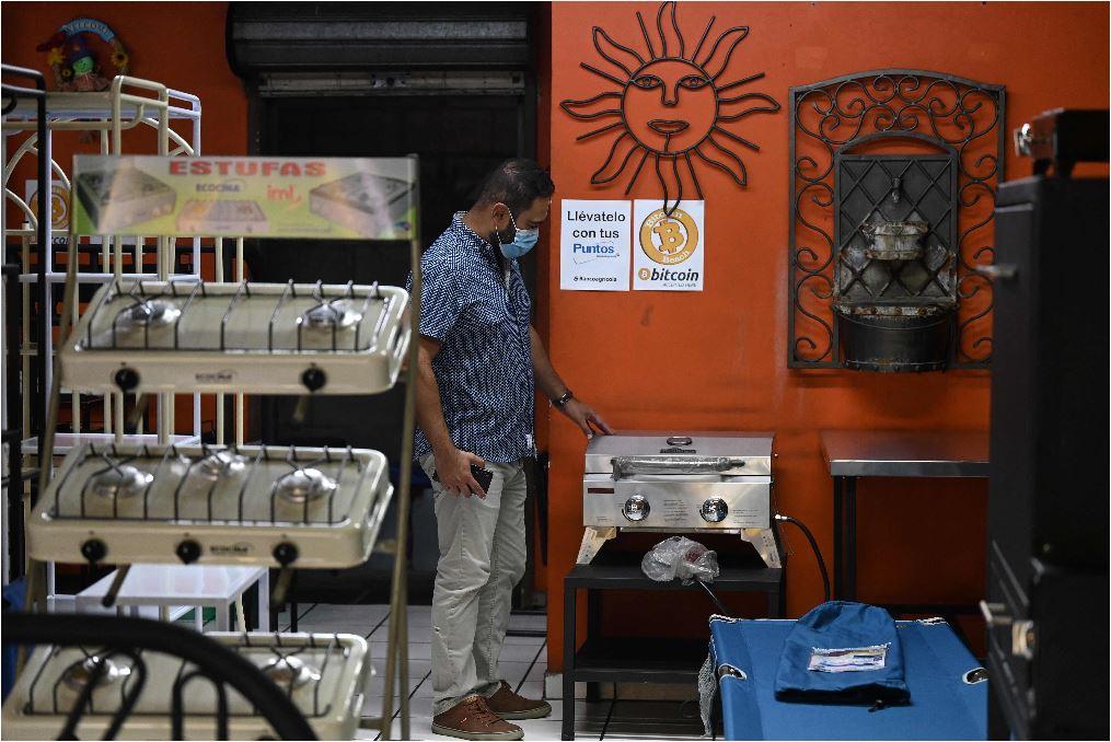 ¿Qué implica para Guatemala la vigencia del bitcóin en El Salvador?