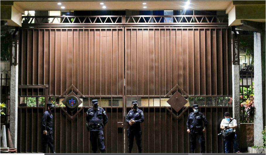 Iglesia salvadoreña rechaza depuración de jueces y reelección presidencial